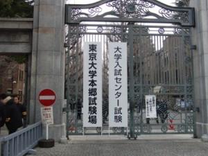 2011011702[1]