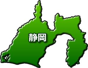 prefecture_shizuoka